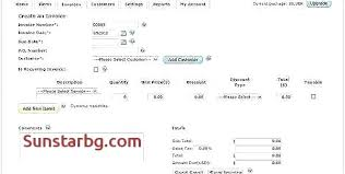 Pay Stub Template Excel Awesome Free Check Elegant 1099 Elegan