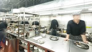 busy restaurant kitchen. Busy Restaurant Kitchen F