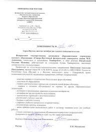 Новости Николаева Анатолия Николаевича
