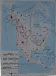 ГДЗ ответы по географии класс рабочая тетрадь Сиротин  Северная Америка Физическая карта