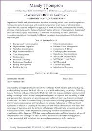 Internal Resume Template Adorable Internal Resume Examples Gallery Of Internal Resume Examples Lovely