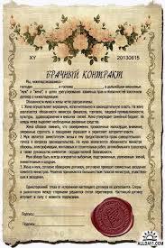 Правила получения красного диплома в казахстане  правила получения красного диплома в казахстане сколько четверок допускается для получения красного диплома В процессе обучения каждую сессию Вы имеете
