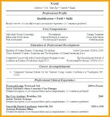 2 Page Resume Two Page Resume Examples Two Page Resume Inspirational