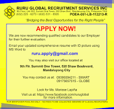 Apply Now Email Your Updated Comprehensive Resume With Id Picture