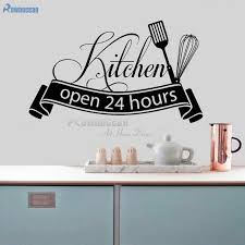 open 24 hours kitchen wall stickers vinyl home decor art decals quotes self adhesive film on wall art decals quotes for kitchen with open 24 hours kitchen wall stickers vinyl home decor art decals
