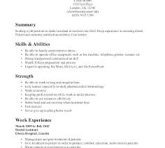 medical assistant skills and abilities dental assistant resume skills new dental assistant resume skills