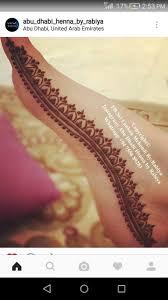 Feet Design Feet Henna Minimalist Mehndi Designs Feet Henna