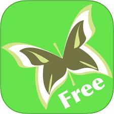 Small Picture Landscape Design App
