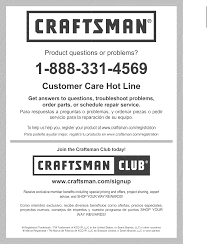 page 4 of 8 craftsman 706466320 1409289l user manual wall cabinet manuals and guides