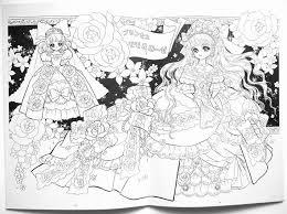 ぬりえ おひめさま プリンセスワールド ダリア日記帳