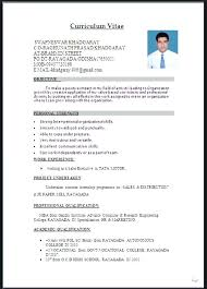 Resume Format Doc Resume Format Doc File Download Curriculum Vitae