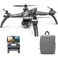 <b>Радиоуправляемые квадрокоптеры</b> | Купить дроны ...
