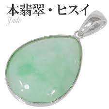 jade pendant may stone amulet for an easy delivery nature stone power stone present house of shinjuku silver this jade silver pendant top drop