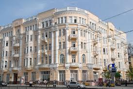 Купить диплом в Ростове на Дону Как оформить заказ