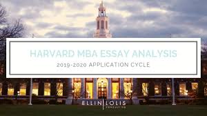 2018 19 Harvard Business School Essay Analysis Downloadable