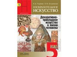 Коррупция в украине реферат geosrepabhap  Коррупция в украине 2012 реферат