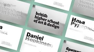 British Higher School Of Design In 2015 The British Higher School Of Art Design Got A