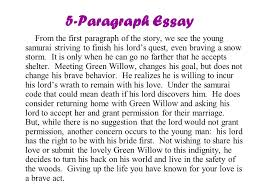 class the five paragraph essay an important writing tool 5 paragraph essay from the first paragraph of the story we see the young