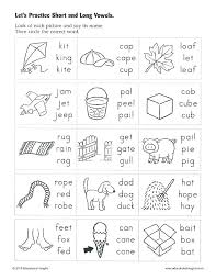 learn to read worksheets printable – vitokens.info
