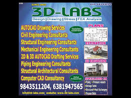 Cad Design Jobs In Hyderabad Top Mechanical Drafting Services In Hyderabad Best
