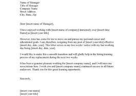 en letter pirate letters 0 10 1024 728 image resignation letter letter sample and letters on pinterest barneybonesus