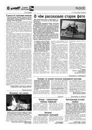 Контрольный отстрел оружия Коношский курьерКоношский курьер