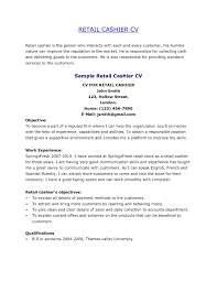 Cashier Resume Templates Free Resume Example For Cashier At Grocery