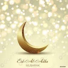 Eid al adha mubarak Grußkarte mit islamischem Mondvektor -  Stock-Vektorgrafi