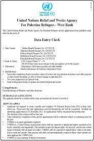data entry clerk resume sample cipanewsletter choose data entry - Sample  Data Entry Clerk Resume