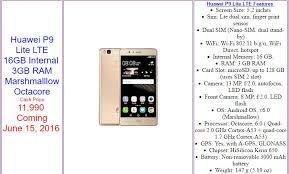 huawei p9 lite specification. huawei p9, p9 plus, lite gets june release price specs philippines  geekschicksten specification u