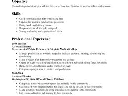 resume example for skills section skills for resumes waxwing drive mobile resumes skills section