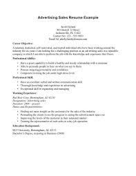 resume objectives for sales