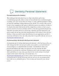 Writing A Good Personal Statement For Dental School Discussion