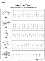 Lowercase Letter Tracing UN Words Worksheet