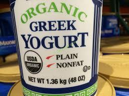 costco 1048072 kirkland signature organic greek yogurt name