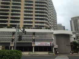 Wailana Coffee House Postpones Closing To October Honolulu