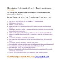 15 Most Asked Dental Assistant Interview Questions And Answers