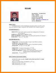 How To Make Resume For Job Gorgeous Make A Resume For Job Engneeuforicco