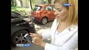 СМИ о продаже подделок посуды ZEPTER. Эфир Вести Москва ...