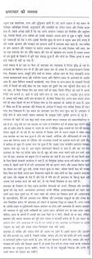 essay on corruption in hindi words docoments ojazlink corruption essay