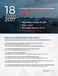 New University of Illinois program to recognize High School     Publish   Illinois edu  PIE    University of Illinois at Urbana