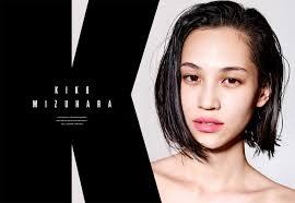 kiko mizuhara by richard burbridge for free magazine 2