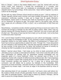 resume cv cover letter college essay scholarships employment example of scholarship essays deserve essay sample