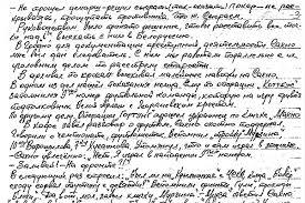 Отредактирую вашу статью реферат курсовую или дипломную работу  Отредактирую вашу статью реферат курсовую или дипломную работу 1 ru