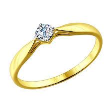 Помолвочное <b>кольцо</b> из <b>желтого</b> золота с бриллиантом ...