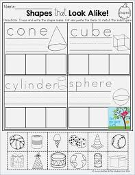 2d Representations Of 3d Shapes Worksheet – careless.me