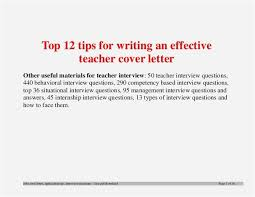 25 Best Cover Letter Examples For Teachers Examples Latest