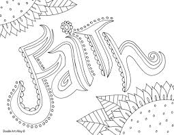 Word Coloring Pages Doodle Art Alley