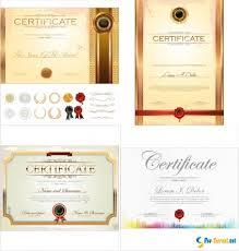 дипломы сертификаты векторный клипарт eps  Скачать дипломы сертификаты векторный клипарт eps