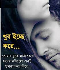Image result for valobasar pictures